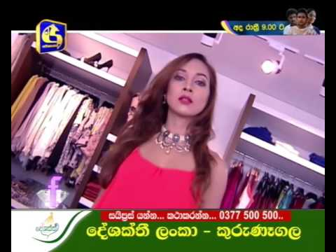Fashion | Interview With  Shamini Seneviratne. - 27th February 2016