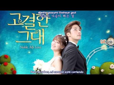 Roi & Kim Jae Kyung (Rainbow) – Is It Love (Sub. español - hangul - roma) (Noble, My Love OST) HD