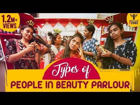 Types of People in Beauty Parlour | #NakkalitesFZone