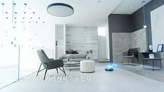 엠지텍 트윈보스(twinboth) 로봇청소기 영상[MG…