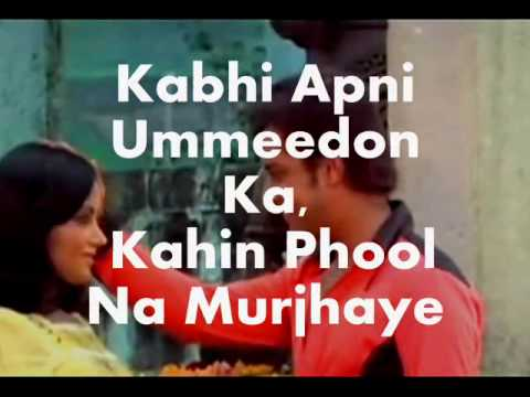 Ankhiyon Ke Jharokhon Se-Karaoke & Lyrics(including Sad version)