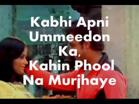 Ankhiyon Ke Jharokhon Se (Female) Hemlata mp3 download