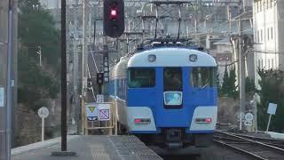 近鉄15400系あおぞら号PN05高速通過 by五十鈴川