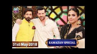salam zindagi with faysal qureshi cast of film azaadi 31st may 2018