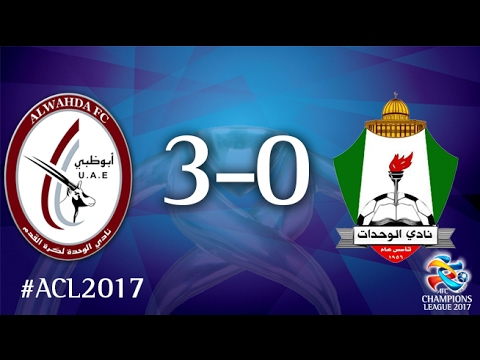 Al Wahda vs Al Wehdat (AFC Champions League 2017: Play-off Stage)