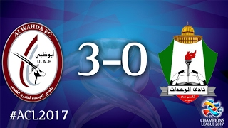 Al Wahda vs Al Wehdat (AFC Champions League 2017: Play-off Stage) 2017 Video