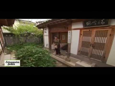 Corée du Sud - Echappées belles #1