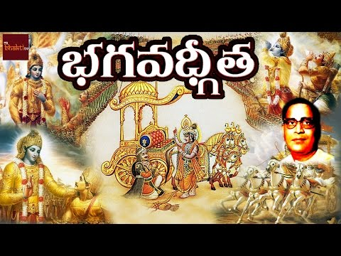 Bhagvadgeetha by Ghantasala || Telugu Bhagavadgeetha || MyBhaktitv