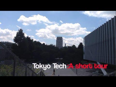 Un recorrido (corto) por el Tokyo Institute of Technology