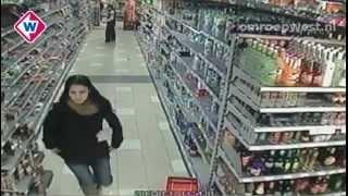 Den Haag: Diefstal tas supermarkt