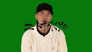 DJ IZOH : 2012 DMC世界大会優勝〜ロンドンの思い出