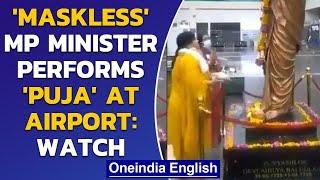 MP Minister Usha Thakur performs puja to get rid of Coronavirus at Indore airport| Oneindia News