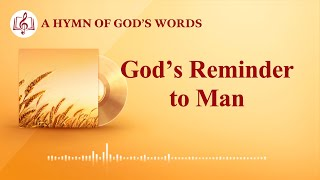 """God's Reminder to Man"" 
