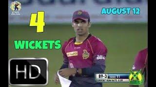 Shadab Khan Magical 4 Wickets vs Guyana Amazon Warriors - TKR vs GAW August 12 CPL 2017