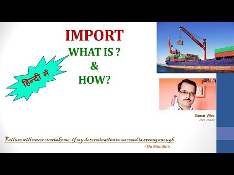 Import What and How