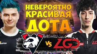 🔴VIRTUS PRO ПРОТИВ КИТАЙСКИХ ДЕМОНОВ | VP vs PSG.LGD INTERNATIONAL 2019