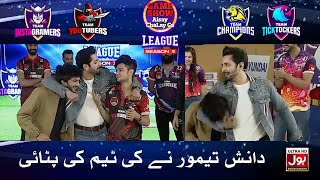 Danish Taimoor Ny Ki Team Pitai | Game Show Aisay Chalay Ga League Season 3 | Danish Taimoor Show