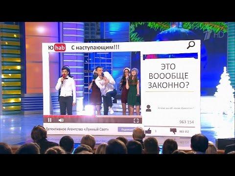 Видео: КВН ДАЛС - 2014 Высшая лига Финал Музыкалка