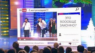 КВН ДАЛС - 2014 Высшая лига Финал Музыкалка