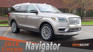 2019 Lincoln Navigator Reserve vs Black Label L. Разные цветовые комбинации 2019 Линкольн Навигатора