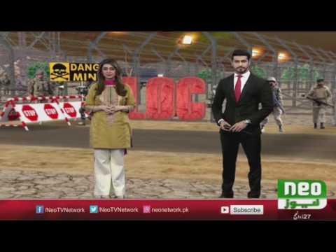 Wagah Border Lahore | La Illah Ke Goonj | Pak News