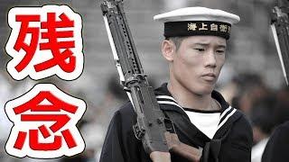 ポンコツ過ぎた軍用銃ランキングTOP3【NHG】ライフル編