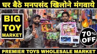 Cheapest Toy Market [Wholesale/Retail] | Helicopter,Car,Robert | Sadar Bazar | Toys Market Delhi