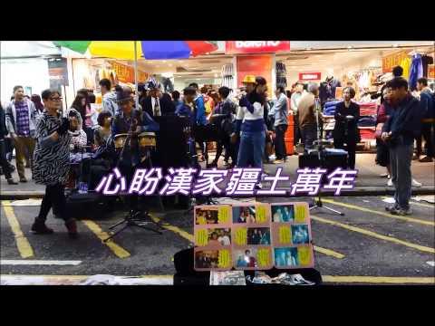 旺角羅文 . 王昭君(粤語板)