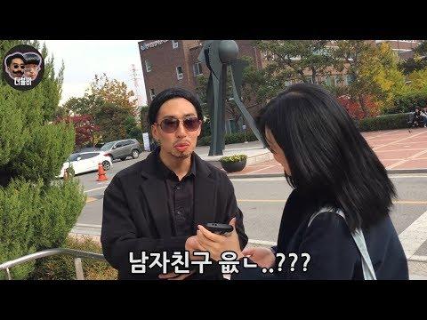 범죄도시 장첸으로 여자번호 따기 번호 아이 줄꺼늬? ㅋㅋㅋㅋㅋㅋㅋㅋ