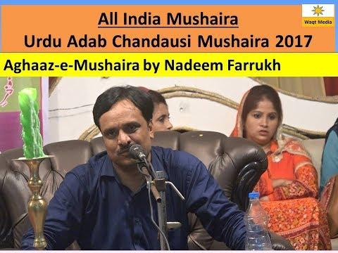 Nadeem Farrukh Aghaaz e  Mushaira