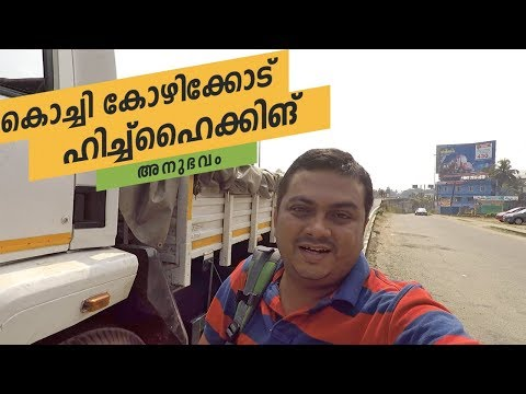 Hitch Hiking in Kerala Day 02 from Kochi to Kozhikode by Tech Travel Eat