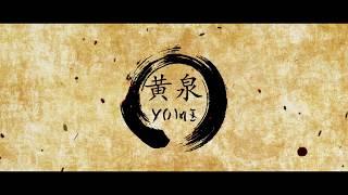 Yomi live @ Spīķeri (02.06.2017)