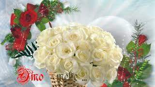 🎶🌹 🌻 Очень красивое поздравление с Днем Рождения прекрасной женщине🌹 🌻🎶