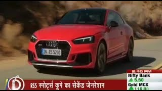Audi RS5 Sports Coupe Price & Specifications In India| Auto India