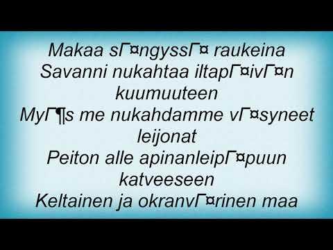 Ultra Bra - Savanni Nukahtaa Lyrics