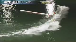 ボートレース桐生生配信・みんドラ7/6(みんなのドラキリュウライブ)レースライブ
