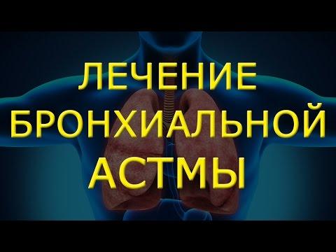 Обструктивный бронхит у детей до года, 2-3 лет – причины