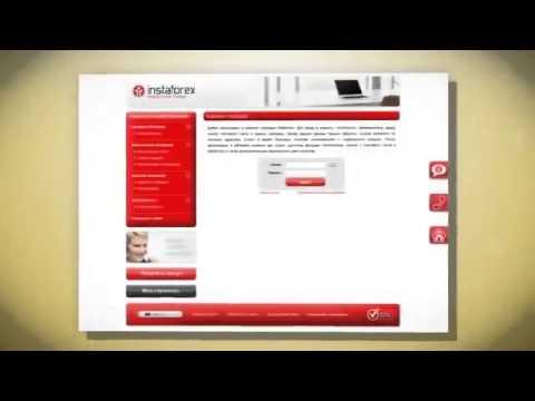 Бесплатные советники форекс Открытие счёта у брокера InstaForex