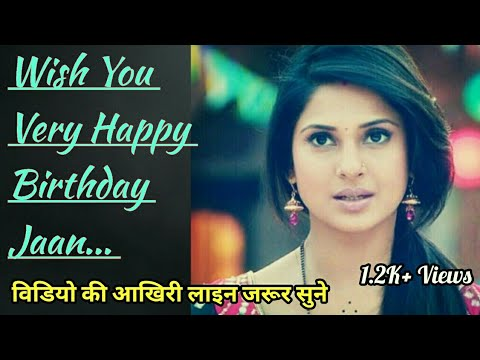 Very Heart Touching Birthday Wishes Shayari Video For Girlfriend (Special For #Chaand)