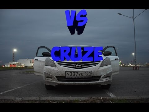 SOLARIS VS CRUZE