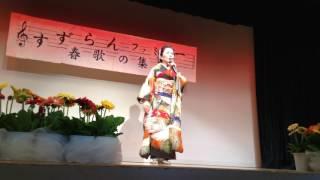 奥田祐子さんが、八王子北野市民センターでの「すずらん春歌のつどい」...