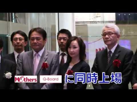 写真:株式会社プラッツ代表取締役社長 福山明利ががしゃべっている姿