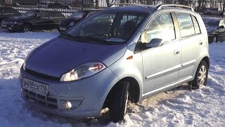 2010 Chery Kimo (A1). Start Up, Engine, and In Depth Tour.