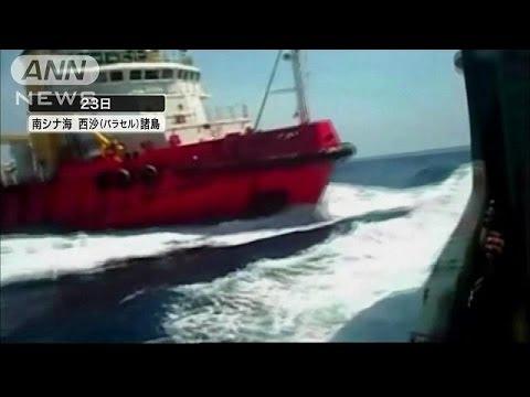 """迫る「中国」赤い船体 ベトナム監視船""""激突""""映像(14/06/24)"""