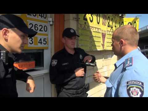 Нелегальный обмен валют в Киеве