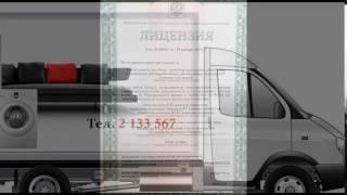 видео О лицензировании деятельности по сбору, транспортированию, обработке, утилизации, обезвреживанию, размещению отходов I-IV классов опасности