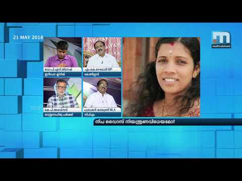 Nipah: Two Faces Of Mercy And Looting!| Super Prime Time| Part 1| Mathrubhumi News