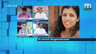 Nipah: Two Faces Of Mercy And Looting!| Super Prime Time| Part 1| Mathrubhumi News Mp3