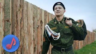 Илья Подстрелов (Фактор 2) - Женюсь
