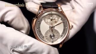 Watches & Wonder 2014 [Montblanc] Metamorphosis II